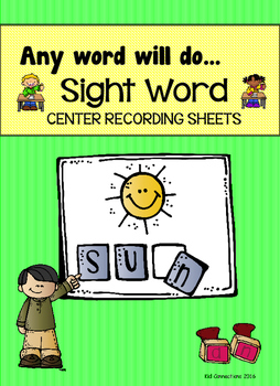 Sight Word Centers (Spelling and Word Wall Word Centers)