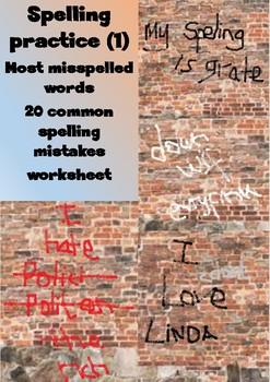 Spelling practice 1