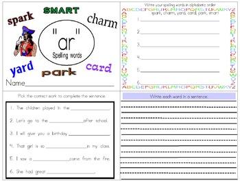"Spelling practice for ""ar"" rule"