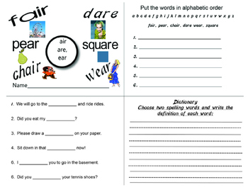 Spelling practice for silent letters
