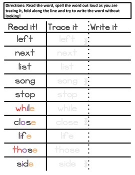 Spelling: Spelling sight words- Cover Copy Compare Method - Fry words 201-300