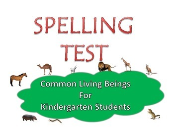 Spelling test Kindergarten Kids for subject topic:Common l