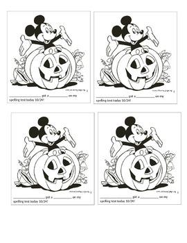 Spelling test certificate fall/halloween
