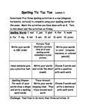 Spelling tic tac toe homework Journeys second 2nd grade unit 1