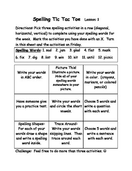Spelling tic tac toe homework Journeys second 2nd grade unit 1