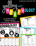 Spelling with Morphology: An Entire Year of Differentiated Spelling Lists