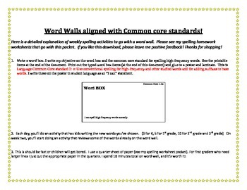 Spelling word wall-Common Core Aligned Part 1