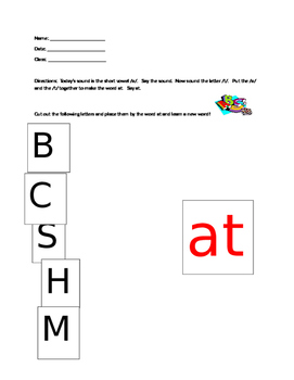 Spelling words with the short vowel a