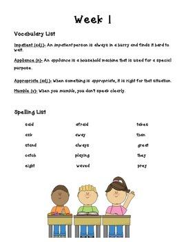 Spelling/Vocabulary Unit- 3rd Grade