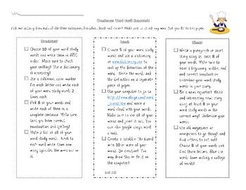Spelling/Word Study Homework 2nd-3rd Grade