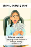 Spend, Share, and Save Distance Learning Activity