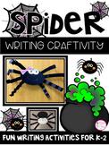 Spider {Art & Writing Activities K-2}