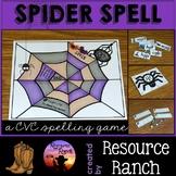 Spider CVC Spelling Game