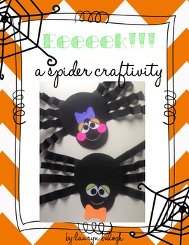 Spider Craft Pack