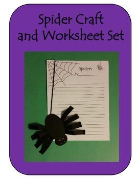 Spider Craft and Worksheet Set (Halloween/Fall/Autumn)