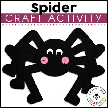Spider Cut and Paste