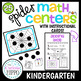 Spider Math Centers
