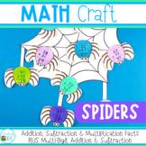 Halloween Math Craft - Spiders