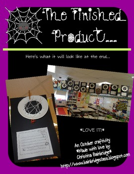 Spider Poetry Writing Craftivity