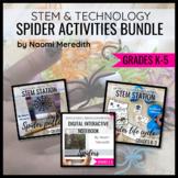 Spider STEM Activities & Technology Lessons Bundle | Dista