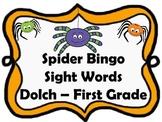 Spider Sight Word Bingo (Dolch - First Grade) Halloween