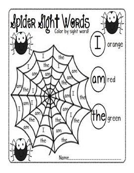 Spider Sight Words