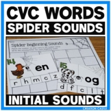 Beginning Sounds Center with CVC Words - Spider Sounds