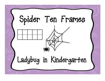 Spider Ten Frames - Freebie