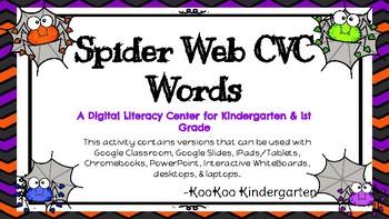 Spider Web CVC words-A Digital Literacy Center