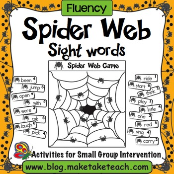Sight Words - Spider Web Game for the Dolch Sight Words