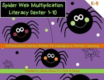 Halloween October Spider Web K-5 Differentiated Multiplication Literacy Center