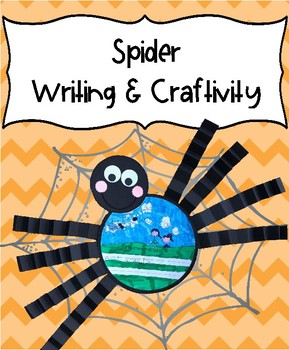 Spider Writing & Craftivity - October Memory Book - 2 different writing versions