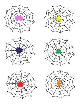 Spider& web: shape matching