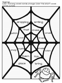 Spiderweb Long Vowel Short Vowel Worksheet