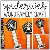 Spiderweb Word Families Craft