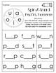 Spin-A-Vowel. CVC Short Vowel / Nonsense Word Practice. Kindergarten.