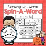 Spin-A-Word (CVC) Fall Edition