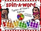 Spin-A-Word Game Bundle!