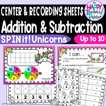 Spin Add Subtract Unicorns *Perfect for Target Mini-Erasers