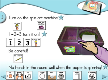 Spin Art - Animated Step-by-Step Craft PCS