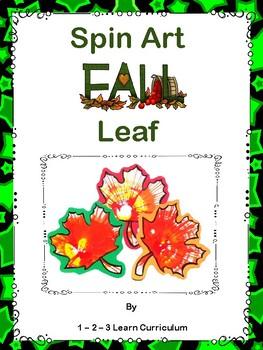 Spin Art Fall Leaf