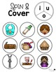 Short Vowel: Spin & Color/Cover