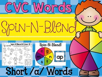 Spin-N-Blend CVC Words {Mega Bundle}