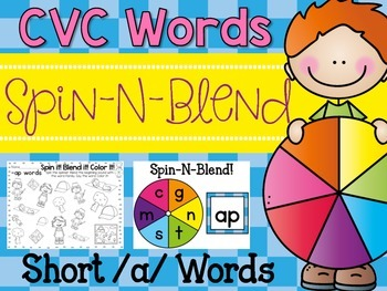 Spin-N-Blend CVC Words {Short a}