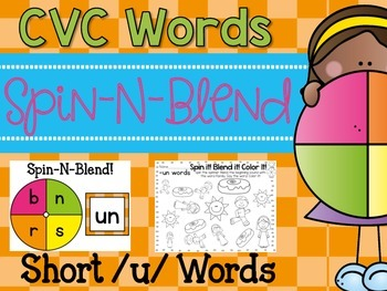 Spin-N-Blend CVC Words {Short u}
