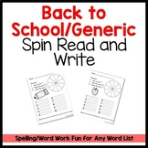 Spin Read and Write Template
