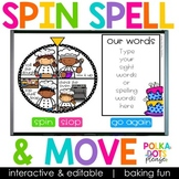 Spelling Activities for any list of words | Baking