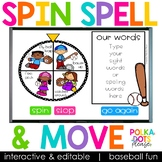 Spelling Activities for any list of words | Baseball