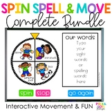 Spelling Activities for any list of words BUNDLE | Distanc