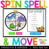 Spelling Activities for any list of words | Fairy Tale